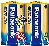 パナソニック EVOLTA 単1形アルカリ乾電池 2本パック LR20EJ/2SE