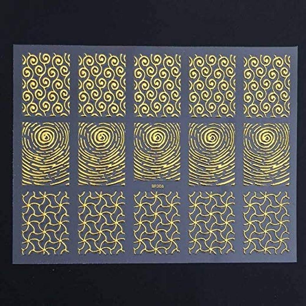 切断する退化する評価SUKTI&XIAO ネイルステッカー 1ピース3Dゴールドスライダーネイルアートステッカージオメトリストリップライン波ブロンズ接着剤デカールデザインマニキュア装飾