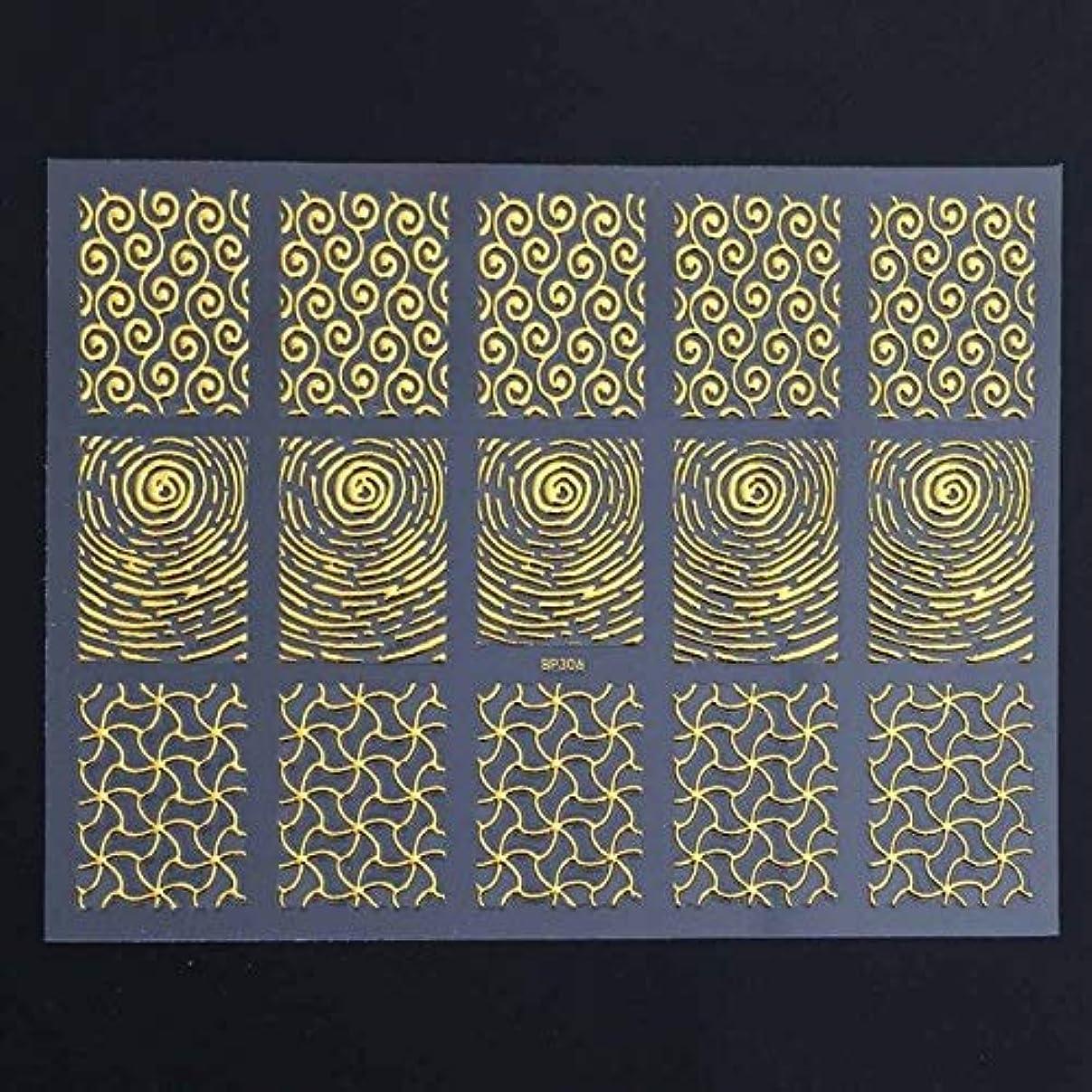 見物人不利掘るSUKTI&XIAO ネイルステッカー 1ピース3Dゴールドスライダーネイルアートステッカージオメトリストリップライン波ブロンズ接着剤デカールデザインマニキュア装飾