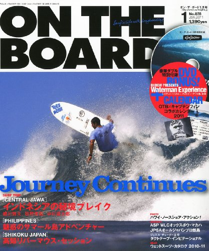 ON THE BOARD (オンザボード) 2011年 01月号 [雑誌]