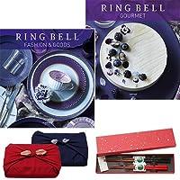 CONCENT・リンベル RING BELL カタログギフト プレアデス&ジュピター+箸二膳(金ちらし)セット