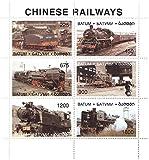 中国の鉄道は - 6蒸気機関/ / 1996 Batumをフィーチャーコレクターのための穴があいたミントスタンプ切手シート