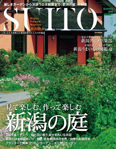 SUITO(新潟粋人)11号
