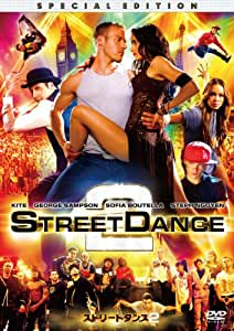 ストリートダンス2 スペシャル・エディション [DVD]