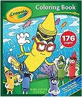 Crayola色色andアクティビティブック176ページ