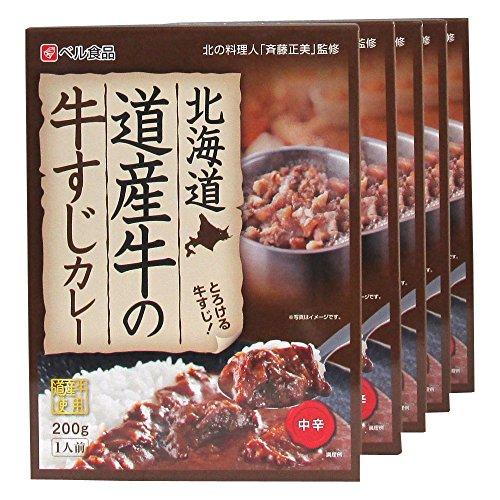 ベル食品『北海道 道産牛の牛すじカレー』