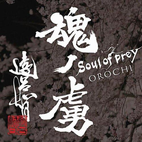 Soul of Prey