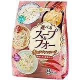 ひかり味噌 選べるスープ&フォー 赤のアジアンスープ 8食P