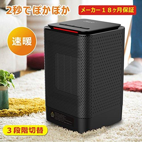 ファンヒーター【最新改良版】電気 セラミックヒーター 3段階...