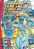 スーパーロボット大戦OG-ジ・インスペクター-Record of ATX Vol.2 BAD BEAT BUNKER (電撃コミックスNEXT)