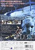フロストバイト [DVD] 画像