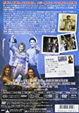 リジー・マグワイア・ムービー 特別版 [DVD] 画像