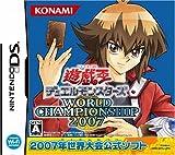 「遊戯王デュエルモンスターズ WORLD CHAMPIONSHIP 2007」の画像