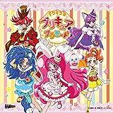 キラキラ☆プリキュアアラモード主題歌シングル「タイトル未定」(DVD付)