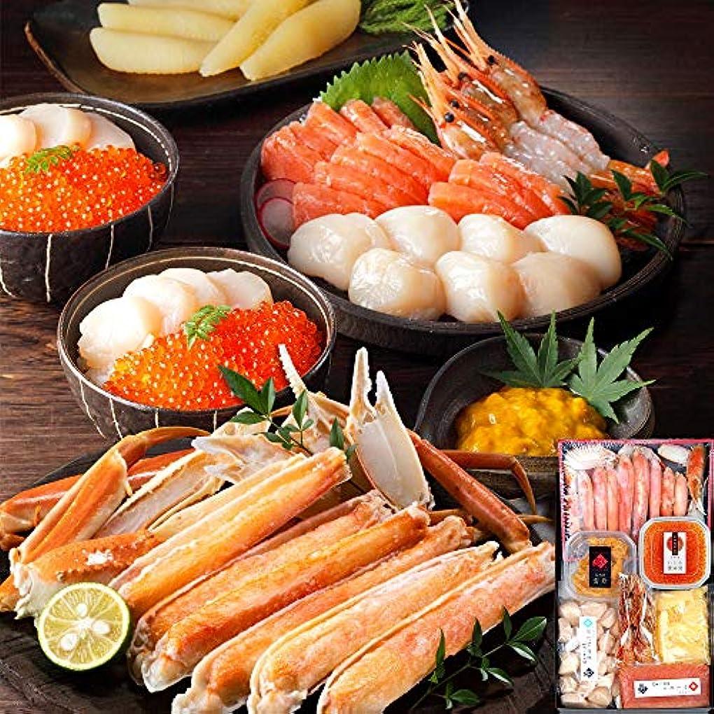 ストライド緊張率直な島の人 北海道 豪華 蟹付き 海鮮 7点 セット [宴(うたげ)] お歳暮 ギフト 内祝い 贈答