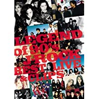LEGEND OF 90's J-ROCK BEST LIVE & CLIPS