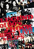 LEGEND OF 90's J-ROCK BEST LIVE & CLIPS