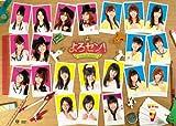 よろセン! Vol.7 [DVD] 画像