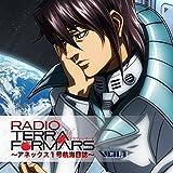 ラジオCD「RADIO TERRAFORMARS アネックス1号航海日誌」Vol.1