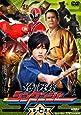 侍戦隊シンケンジャー 第七巻 [DVD]