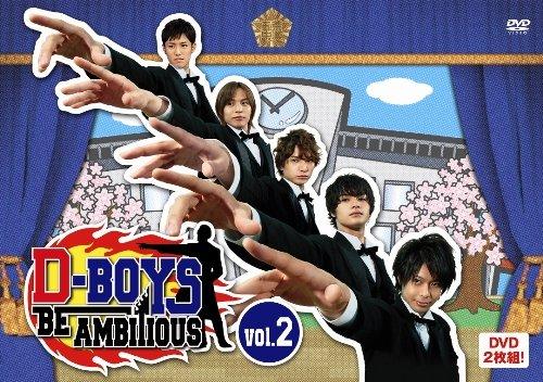 D-BOYS BE AMBITIOUS Vol.2 [DVD]