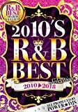 【洋楽DVD】 2010's R&B BEST SELECTION 2010-2018 - POWER☆DJS