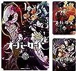 [まとめ買い] オーバーロード(角川コミックス・エース)