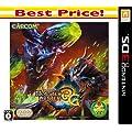 モンスターハンター3 (トライ) G Best Price! - 3DS