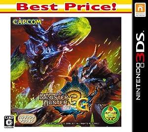 モンスターハンター3 (トライ) G Best Price! / カプコン