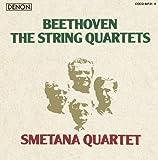 スメタナ四重奏団のベートーヴェン「弦楽四重奏曲第10番『ハープ』」