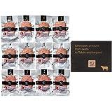 <六本木/格之進> 3種の格之進ハンバーグ セット 冷凍 黒毛和牛 白金豚 国産牛肉 ギフト対応 150g×計12個入り【秋グルメ】