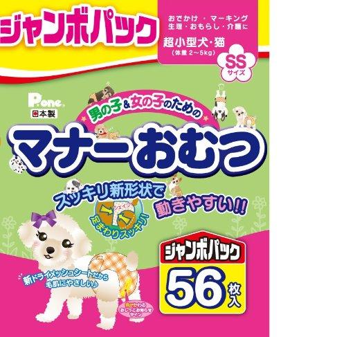 P.one マナーおむつ ジャンボパック SSサイズ 56枚 (超小型犬・猫)