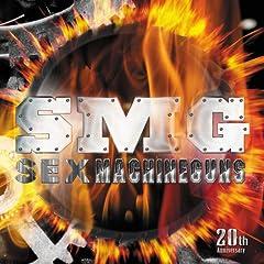SEX MACHINEGUNS「メリーゴーランド」のジャケット画像