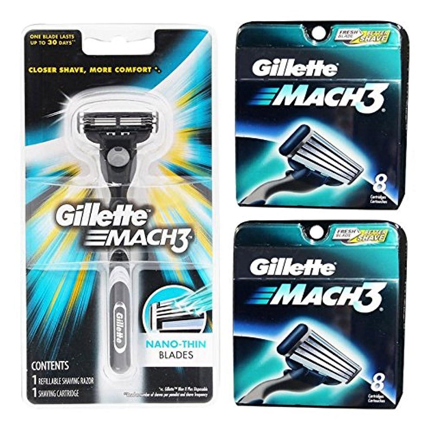 メロディアス予測する悪意Gillette MACH3 1 Razor + 16 Cartridges Refills Blade ダイヤモンドのようなコートド [並行輸入品]