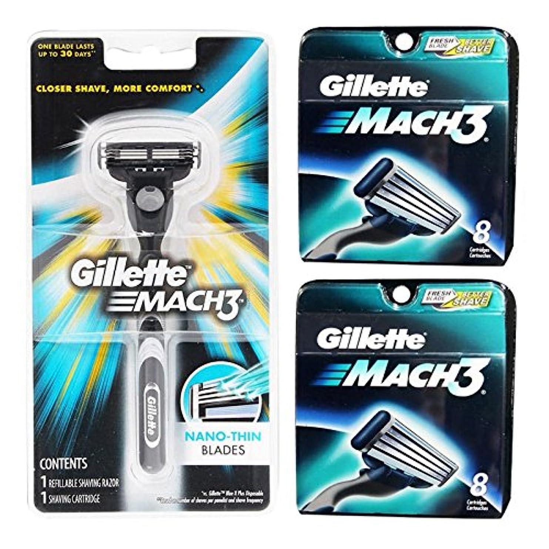 カジュアル安全蛇行Gillette MACH3 1 Razor + 16 Cartridges Refills Blade ダイヤモンドのようなコートド [並行輸入品]
