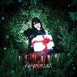 ひかり、ひかり(初回限定盤)(DVD付)