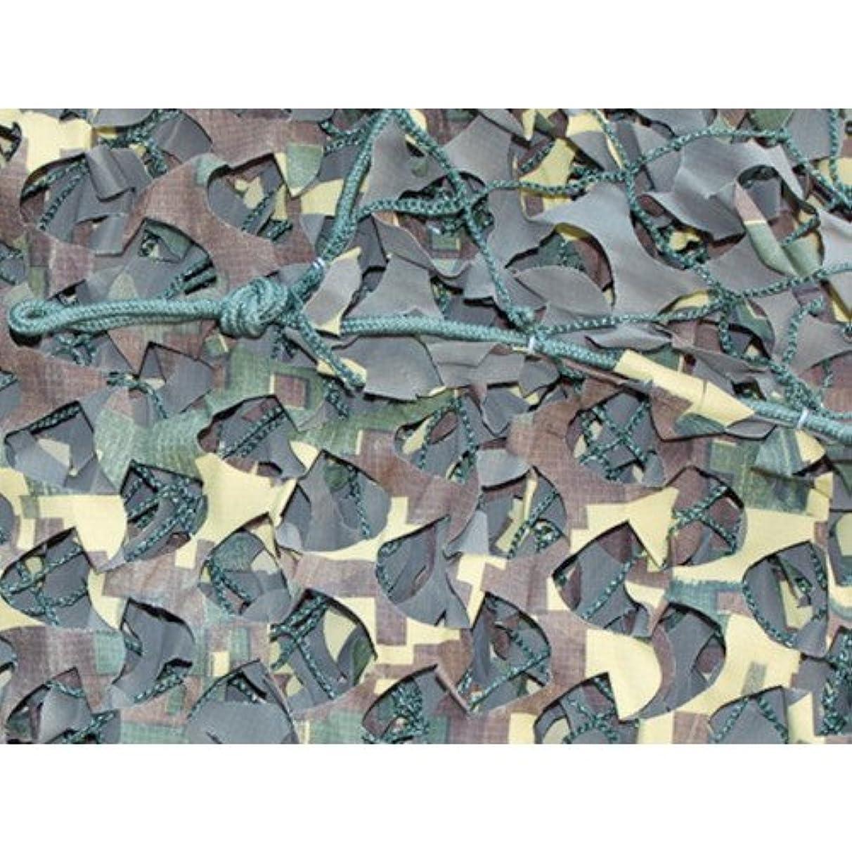 先史時代のなくなるトチの実の木トラスコ中山 CAMO スペシャリスト レギュラーXミリタリー デッドダック 1.8mX3m DK07