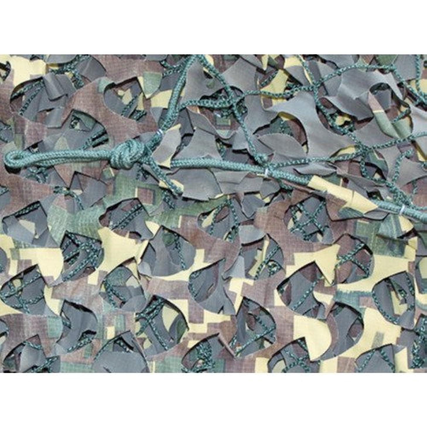 機構髄アンタゴニストトラスコ中山 CAMO スペシャリスト レギュラーXミリタリー キラーカモ 1.8mX3m KK07