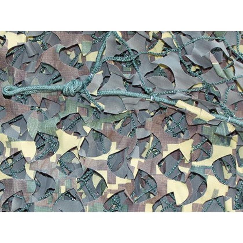 破滅的なクッション東ティモールトラスコ中山 CAMO スペシャリスト レギュラーXミリタリー キラーカモ 1.8mX3m KK07