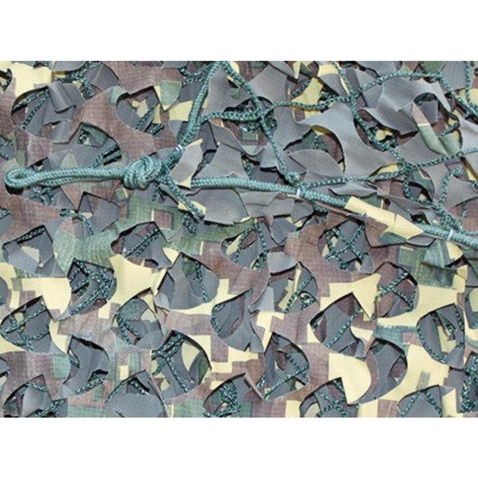 ティッシュブリーク数字トラスコ中山 CAMO スペシャリスト レギュラーXミリタリー キラーカモ 1.8mX3m KK07