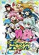 EMOTION the Best ギャラクシーエンジェルX DVD-BOX