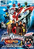 HERO CLUB POWER RANGERS S.P.D. エマージェンシー!スペ...[DVD]