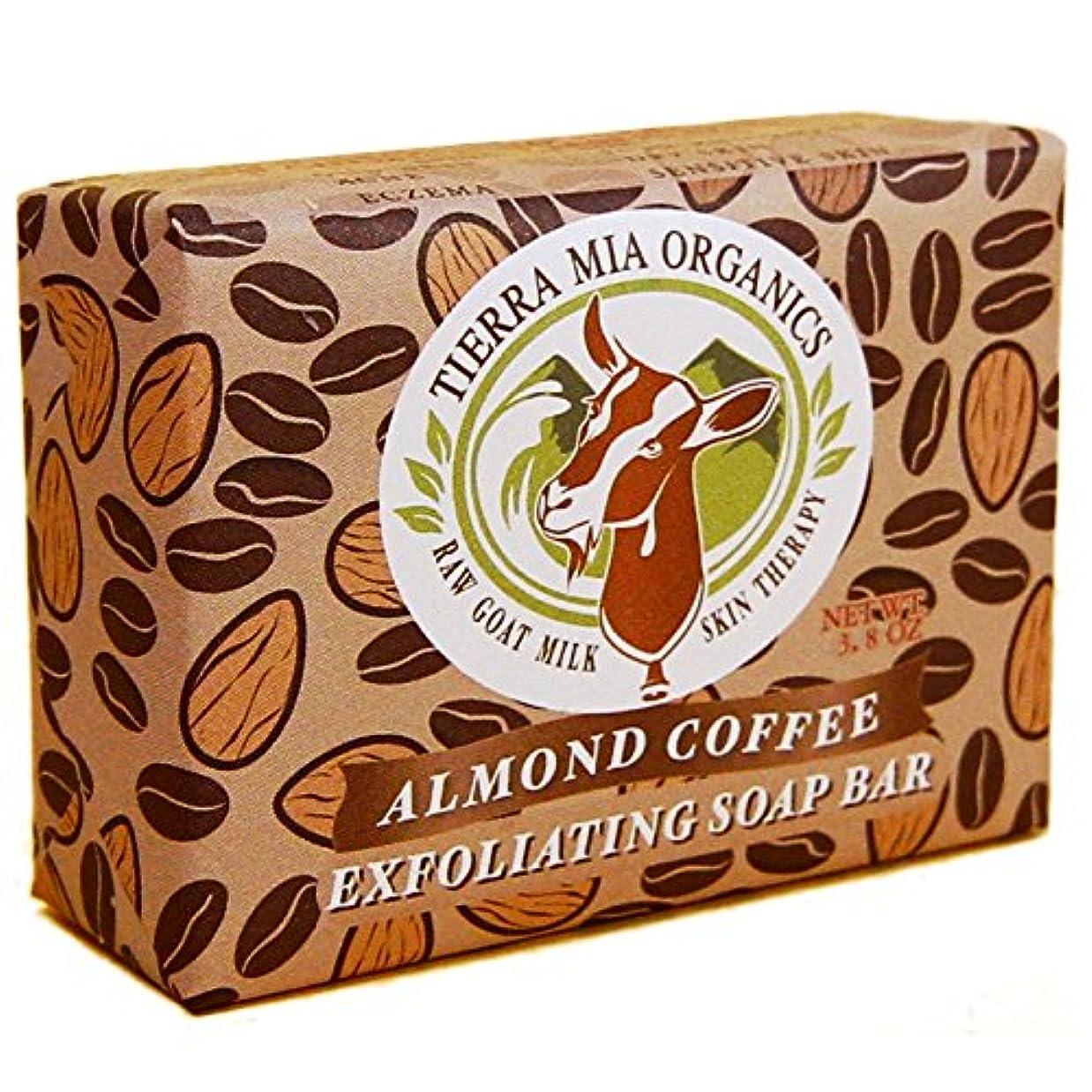 コークス電話をかける舗装するTierra Mia Organics, Raw Goat Milk Skin Therapy, Exfoliating Soap Bar, Almond Coffee, 3.8 oz