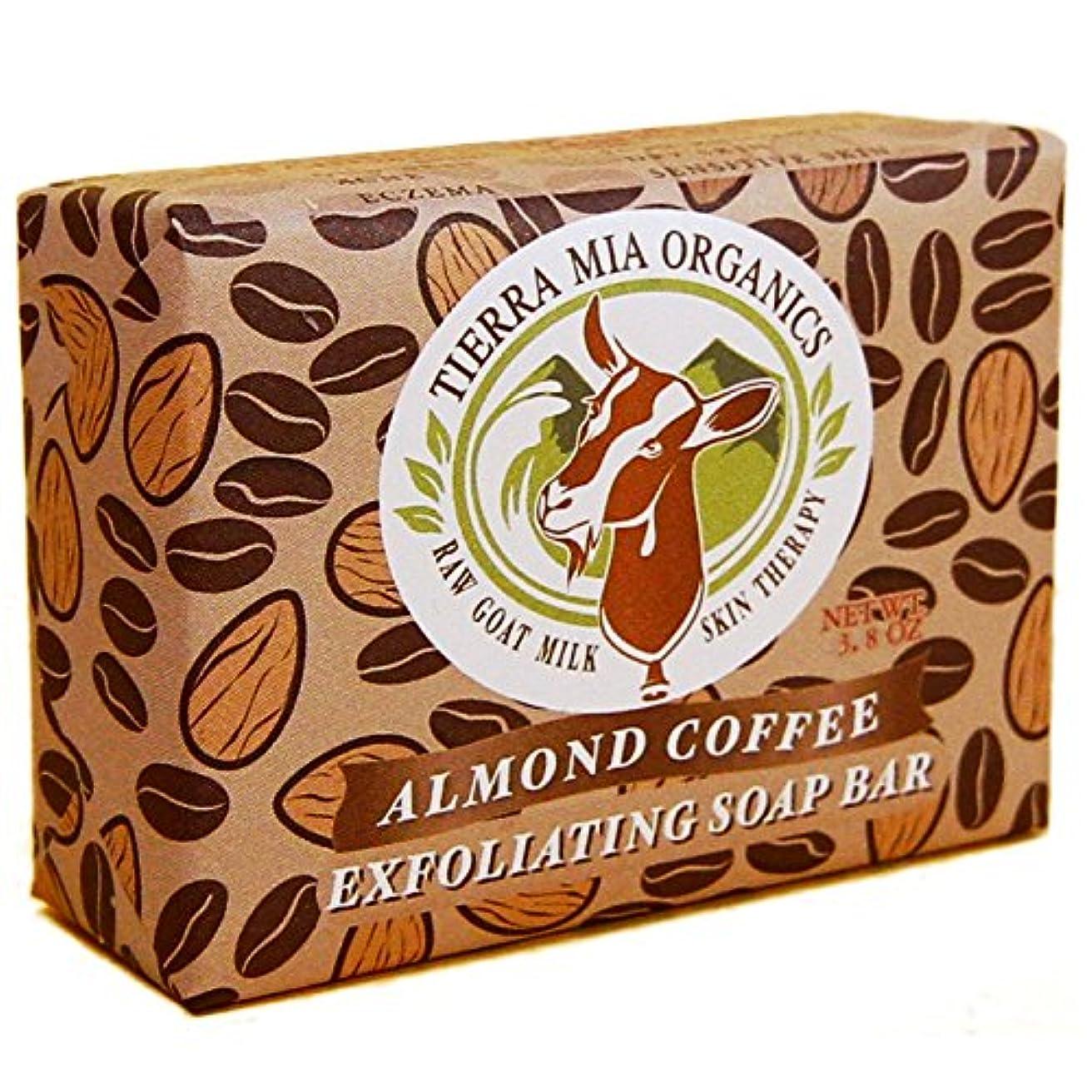 女の子資料肉Tierra Mia Organics, Raw Goat Milk Skin Therapy, Exfoliating Soap Bar, Almond Coffee, 3.8 oz