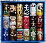 クラフトビール 飲み比べ セット 18種18本