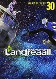 Landreaall 30巻 (ZERO-SUMコミックス)
