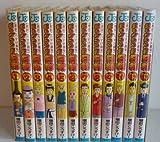 ギャグマンガ日和 コミック 1-13巻 セット (ジャンプコミックス)
