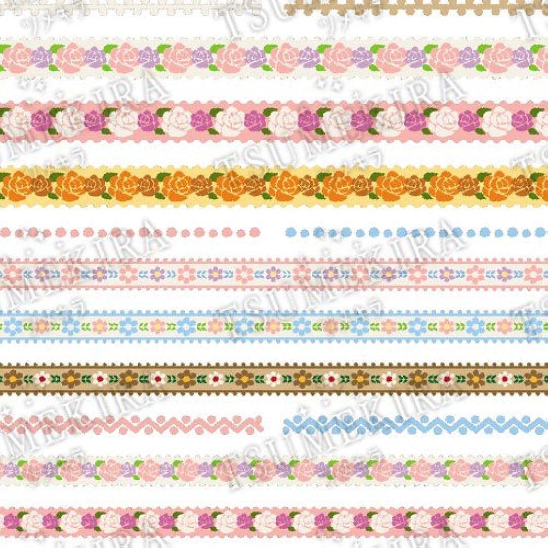 情緒的タイトタクトツメキラ ネイル用シール スタンダードスタイル チロリアン パステル