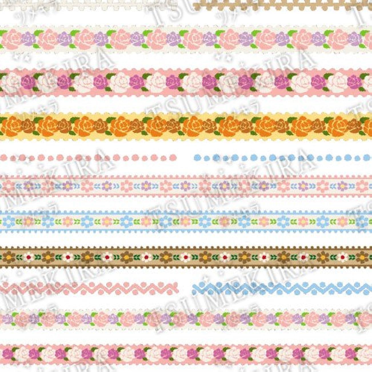 クラッチナット回転させるツメキラ ネイル用シール スタンダードスタイル チロリアン パステル