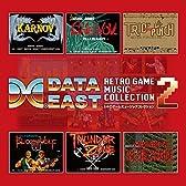 データイースト レトロゲームミュージックコレクション2